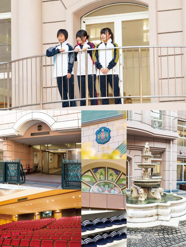 江戸川女子中学校・高等学校
