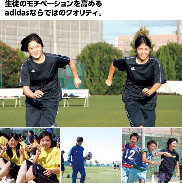 阪南 大学 高等 学校
