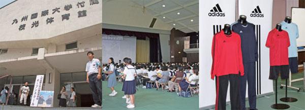 楽しみながら学校が分かる。生徒が中心となって参加者に魅力を発信。