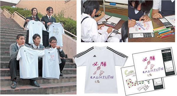 入試広報部とADSSが仕掛けたadidasオリジナルTシャツイベント
