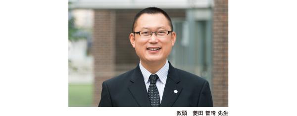 教頭 菱田 智晴 先生