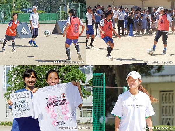なでしこジャパンキャプテンが小林聖心女子学院サッカー部へ。