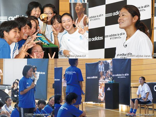 澤選手が後輩たちに贈った2つのエール。