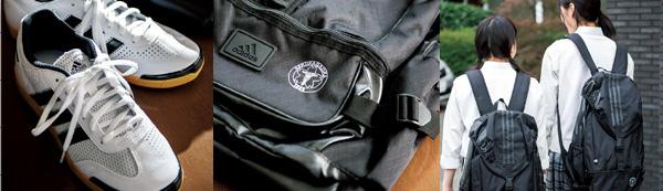 バッグパックにはadidasのロゴ