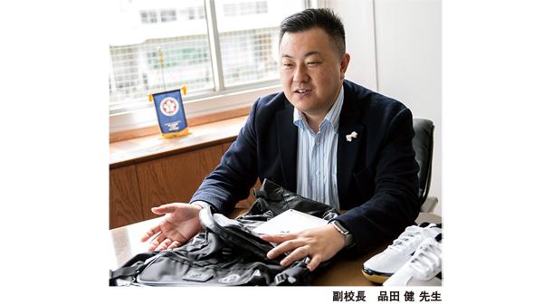 副校長 品田 健 先生