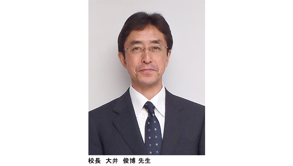 校長 大井 俊博 先生