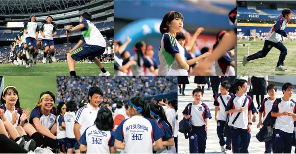 新しい体操服、新しい場所でさらに躍動する体育大会へ。